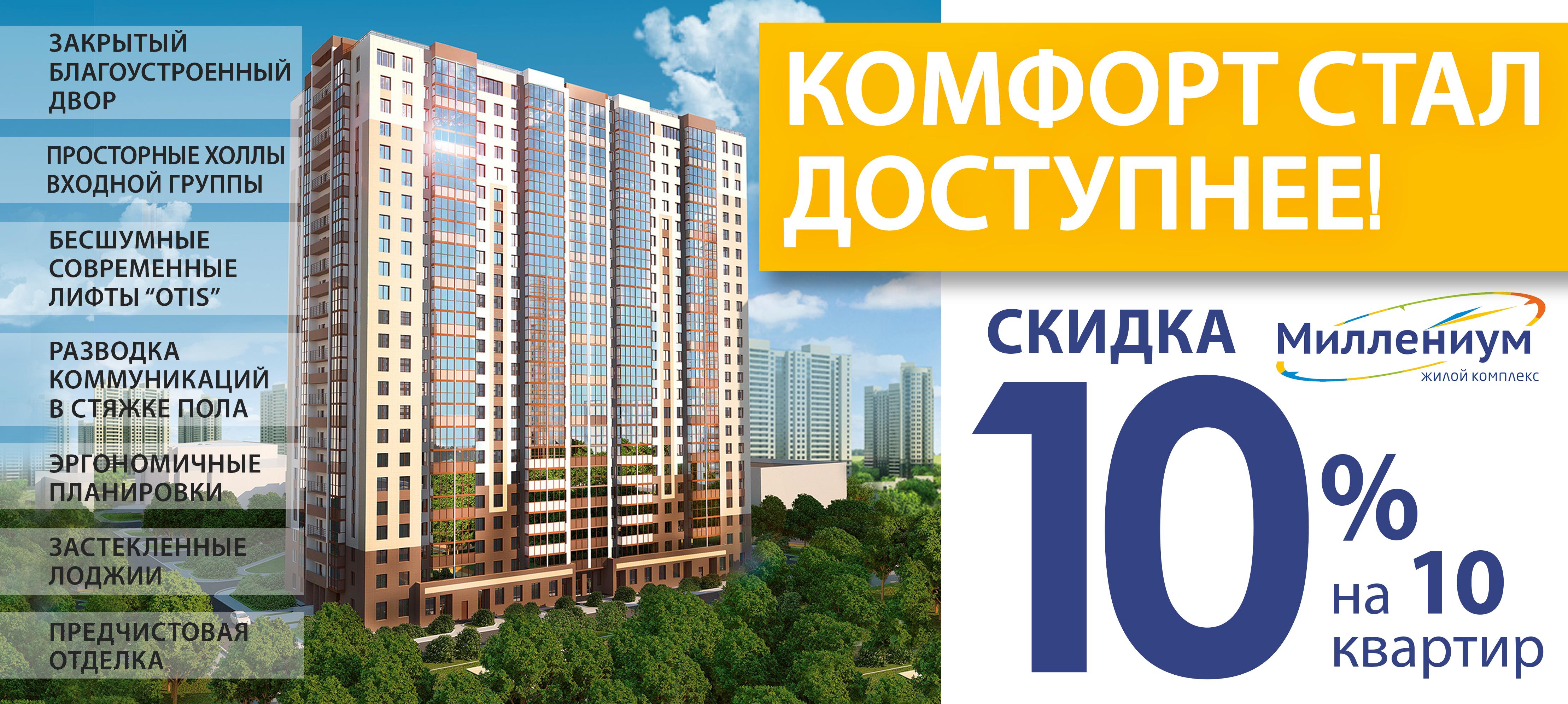 Надежные застройщики СанктПетербурга купить квартиру от